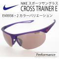 NIKE ナイキ スポーツサングラス CROSS TRAINER E EV0938