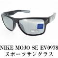 NIKE ナイキ スポーツサングラス ミラーレンズ MOJO SE EV0978