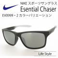 NIKE ナイキ スポーツサングラス ESSENTIAL CHASER スタンダードレンズ EV0998