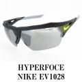 NIKE ナイキ スポーツサングラス スペアレンズ付 HYPERFORCE EV1028