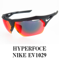 NIKE ナイキ スポーツサングラス スペアレンズ付 HYPERFORCE EV1029