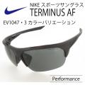 NIKE ナイキ スポーツサングラス スタンダードレンズ TERMINUS AF EV1047