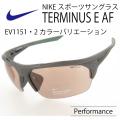 NIKE ナイキ スポーツサングラス スタンダードレンズ TERMINUS AF EV1048