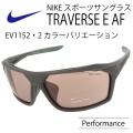 NIKE ナイキ スポーツサングラス 機能性レンズ TRAVERSE E AF EV1152