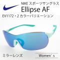 NIKE ナイキ スポーツサングラス ELLIPSE AF ミラーレンズ EV1171
