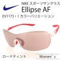 NIKE ナイキ スポーツサングラス ELLIPSE AF 機能性レンズ EV1173