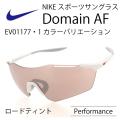NIKE ナイキ スポーツサングラス DOMAIN AF 機能性レンズ EV1177