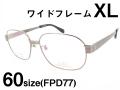Ggentleman ジェントルマン 大きな紳士用メガネ フルリム FF1029 LGR