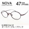 NOVA ノバ クラシック メガネフレーム オーバル H3050 Col.12