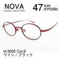 NOVA ノバ クラシック メガネフレーム オーバル H3050 Col.9