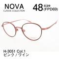 NOVA ノバ クラシック メガネフレーム ボストン H3051 Col.1