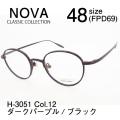 NOVA ノバ クラシック メガネフレーム ボストン H3051 Col.12
