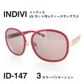 レディース サングラス 紫外線カットレンズ INDIVI インディビ ID147