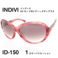 レディース サングラス 紫外線カットレンズ INDIVI インディビ ID150
