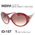 レディース サングラス 紫外線カットレンズ INDIVI インディビ ID157