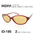 レディース サングラス 紫外線カットレンズ INDIVI インディビ ID195