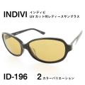 レディース サングラス 紫外線カットレンズ INDIVI インディビ ID196