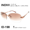 レディース サングラス 紫外線カットレンズ INDIVI インディビ ID198
