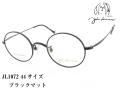 John Lennon ジョンレノン ラウンド 丸型 チタン メガネフレーム 日本製 JL1072 C4