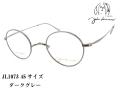 John Lennon ジョンレノン ボストン 一山 メガネフレーム 日本製 JL1073 C2