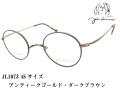 John Lennon ジョンレノン ボストン 一山 メガネフレーム 日本製 JL1073 C3