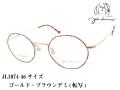 John Lennon ジョンレノン ヘキサゴン 六角 メガネフレーム 日本製 JL1074 C1