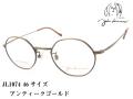 John Lennon ジョンレノン ヘキサゴン 六角 メガネフレーム 日本製 JL1074 C2