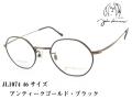 John Lennon ジョンレノン ヘキサゴン 六角 メガネフレーム 日本製 JL1074 C3