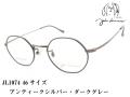 John Lennon ジョンレノン ヘキサゴン 六角 メガネフレーム 日本製 JL1074 C4