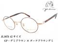 John Lennon ジョンレノン ラウンド 丸型 メガネフレーム 日本製 JL1075 C1
