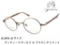 John Lennon ジョンレノン ラウンド 丸型 メガネフレーム 日本製 JL1075 C2
