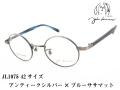 John Lennon ジョンレノン ラウンド 丸型 メガネフレーム 日本製 JL1075 C3