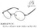 John Lennon ジョンレノン ラウンド 丸型 メガネフレーム 日本製 JL1075 C4