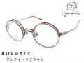 John Lennon ジョンレノン ラウンド 丸型 単式跳ね上げ メガネフレーム 日本製 JL1076 C1
