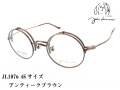 John Lennon ジョンレノン 丸型 単式跳ね上げ メガネフレーム 日本製 JL1076 C1