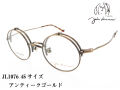 John Lennon ジョンレノン 丸型 単式跳ね上げ メガネフレーム 日本製 JL1076 C2