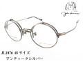 John Lennon ジョンレノン 丸型 単式跳ね上げ メガネフレーム 日本製 JL1076 C3