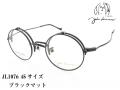 John Lennon ジョンレノン ラウンド 丸型 単式跳ね上げ メガネフレーム 日本製 JL1076 C4