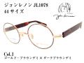 John Lennon ジョンレノン メガネ 日本製 ラウンド型 メタル JL1078 Col.1