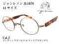 John Lennon ジョンレノン メガネ 日本製 ラウンド型 メタル JL1078 Col.2