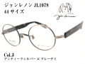 John Lennon ジョンレノン メガネ 日本製 ラウンド型 メタル JL1078 Col.3