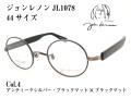 John Lennon ジョンレノン メガネ 日本製 ラウンド型 メタル JL1078 Col.4