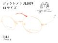 John Lennon ジョンレノン メガネ 日本製 ラウンド型 メタル JL1079 Col.1
