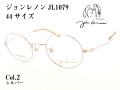 John Lennon ジョンレノン メガネ 日本製 ラウンド型 メタル JL1079 Col.2