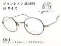 John Lennon ジョンレノン メガネ 日本製 ラウンド型 メタル JL1079 Col.4
