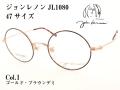 John Lennon ジョンレノン メガネ 日本製 ラウンド型 メタル JL1080 Col.1