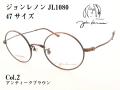 John Lennon ジョンレノン メガネ 日本製 ラウンド型 メタル JL1080 Col.2