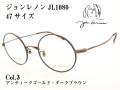John Lennon ジョンレノン メガネ 日本製 ラウンド型 メタル JL1080 Col.3