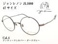 John Lennon ジョンレノン メガネ 日本製 ラウンド型 メタル JL1080 Col.4