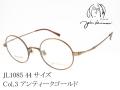 John Lennon ジョンレノン メガネ 日本製 ラウンド型 メタル JL1085 Col.3